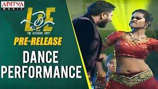 Dance Performance @ Lie Movie Pre Release    Lie Movie    Nithiin, Megha Akash    Mani Sharma - ADITYAMUSIC