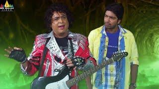 Actor Naresh Comedy Scenes Back to Back | Yamudiki Mogudu Movie Comedy | Sri Balaji Video - SRIBALAJIMOVIES