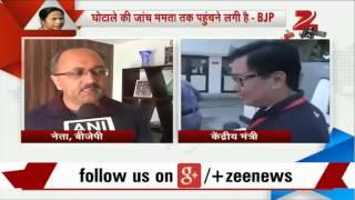 Saradha scam: If we are hit, we will retaliate, Mamata Banerjee tells Centre - ZEENEWS