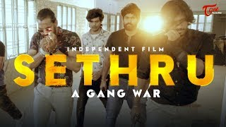 SETHRU 2019   Independent Film   By Bhannu Chandar   TeluguOne - TELUGUONE