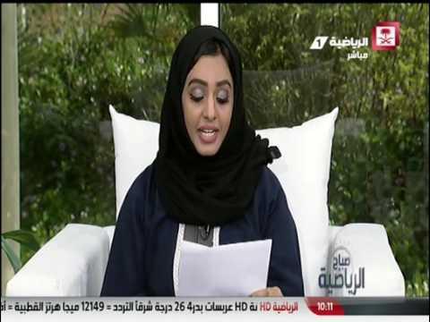 Saudi Sport 2016-11-06 فيديو برنامج #صباح_الرياضية يوم الأحد