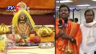 Sahasra Lingarchana In Sai Datta Peetam | New jersey ,USA : TV5 News - TV5NEWSCHANNEL