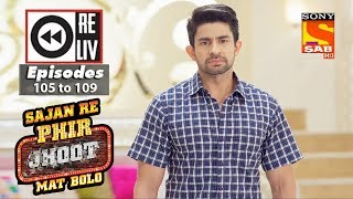 Weekly Reliv | Sajan Re Phir Jhoot Mat Bolo | 16th October to 20th October 2017 | Episode 105 to 109 - SABTV