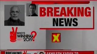 Lok Sabha Elections 2019, Uttar Pradesh: SP announces candidates, Akhilesh Yadav from Azamgarh - NEWSXLIVE