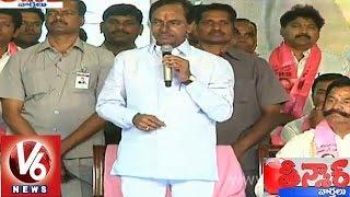 CM KCR vission to make Hyderabad as slum less city - Teenmaar News - V6NEWSTELUGU