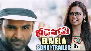 Veedevadu - Ela Ela song  trailer | Sachin Joshi | Esha Gupta  - idlebrain.com - IDLEBRAINLIVE