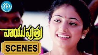 Vayuputra Movie Scenes - Arjun Falls In Love With Aindrita Ray || Kishore Sarja - IDREAMMOVIES