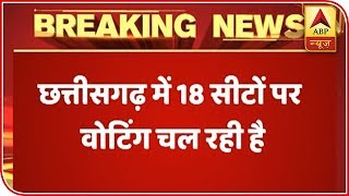 Chhattisgarh Assembly elections: Voting for first phase begins - ABPNEWSTV