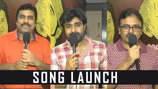 Good Bad Ugly Movie Song Launch | Sreemukhi and Murali Krishna | TFPC - TFPC