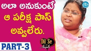 Civils Ranker & Mentor M Bala Latha Exclusive Interview Part #3 || Dil Se With Anjali - IDREAMMOVIES
