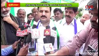 Banganapalle Farmers Protest | Demand Compensation For Crop Damage | Raithe Raju | Kurnool District - CVRNEWSOFFICIAL