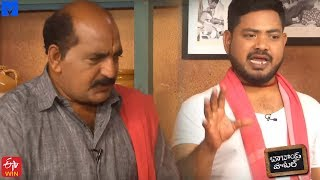Babai Hotel 20th March 2020 Promo - Cooking Show - Rajababu,Ganesh - Mallemalatv - MALLEMALATV