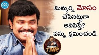 Please Forgive Me, If You Think I Cheated You - Sampoornesh Babu | Frankly With TNR | Talking Movies - IDREAMMOVIES