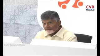 CM Chandrababu Naidu Responds on IT Raids in AP | CVR News - CVRNEWSOFFICIAL