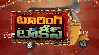 Prabhas Saaho Movie Updates || Tollywood & Bollywood News ||Touring Talkies || NTV - NTVTELUGUHD