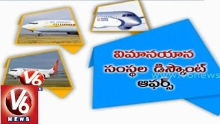 Airlines announced discount offers for this festival season - V6NEWSTELUGU