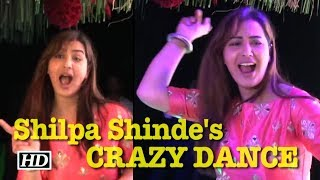 Shilpa Shinde's CRAZY DANCE after winning Bigg Boss 11 - BOLLYWOODCOUNTRY
