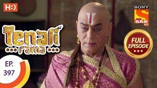 Tenali Rama - Ep 397 - Full Episode - 9th January, 2019 - SABTV