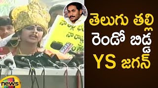 Yamini Sadineni Turns Bharatha Matha at Chandrababu's Deeksha In Delhi | TDP Latest News | MangoNews - MANGONEWS