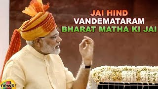 PM Modi Makes All Children To Say Jai Hind, Vande Mataram, Bharat Matha Ki Jai | Mango News - MANGONEWS