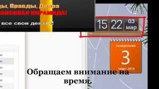 Видео отчёт по выплаты денег из Gradual Ascent (проект рестартовал)