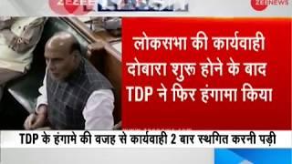 Lok Sabha adjourned till tomorrow; Rajnath Singh says government is ready for discussion - ZEENEWS