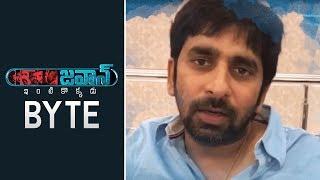 Director Gopichand Malineni Byte About Jawaan | Sai Dharam Tej | Mehreen | TFPC - TFPC