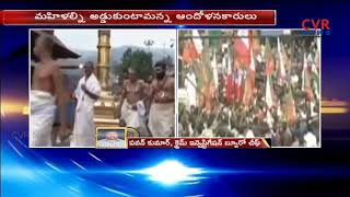 Does Sabarimala Verdict Call For A Review? | Tensions Rise Over Women's Entry | CVR NEWS - CVRNEWSOFFICIAL