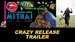 MITHAI Release Trailer   Priyadarshi   Rahul Ramakrishna   Gayatri Gupta - IGTELUGU