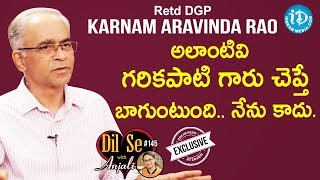 Retd DGP Dr.Karnam Aravinda Rao IPS Exclusive Interview || Dil Se With Anjali #144 - IDREAMMOVIES
