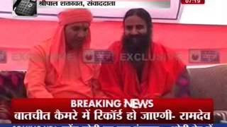 Exclusive: Baba Ramdev caught on camera talking about money with BJP leader Mahant Chand Nath - ITVNEWSINDIA