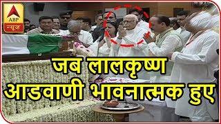 Atal Bihari Vajpayee Passes Away: When LK Advani was emotional - ABPNEWSTV