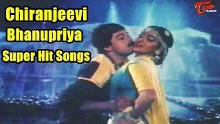 Mega Star Chiranjeevi ||  Bhanupriya || Telugu Super Hit Songs - TELUGUONE