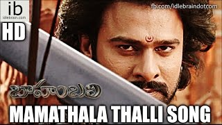 Mamathala Thalli | Official Video Song | Baahubali - The Beginning - IDLEBRAINLIVE