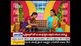 Sakhi సఖి - 16th April 2014 - ETV2INDIA