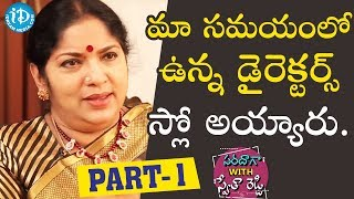 Actress Siva Parvathi Exclusive Interview - Part #1    Saradaga With Swetha Reddy - IDREAMMOVIES