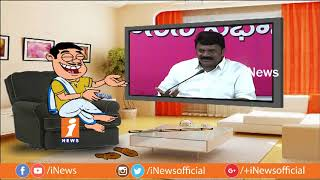 Dada Satirical Punches On Talasani Srinivas Yadav Over His Comments on Cong | Pin Counter | iNews - INEWS