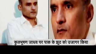 Kulbhushan Jadhav hearing: India rebuffs Pakistan's handshake offer with a curt Namaste - ZEENEWS