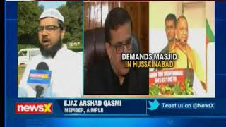 Shia Waqf board clear decks, says will drop claim on Ayodhya if allowed to make masjid in Lucknow - NEWSXLIVE