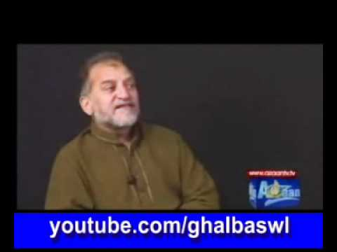 Orya Maqbool Jan Views About Mullah Umer Mujahid.(Tehreek Ghalb-e-Islam)