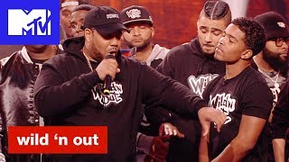 P. Diddy's Sons Are So Fly | Wild 'N Out | MTV - MTV
