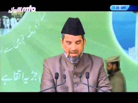 Urdu Speech: Life of Prophet Muhammad (saw) in the light of Truce of Hudaibia