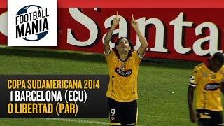 هدف المصري اسماعيل بلانكو مع برشلونة في كأس ليبرتادورس