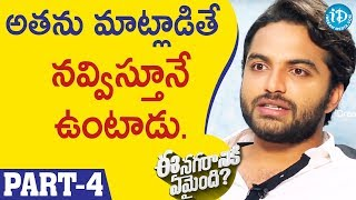 Eenagaranki emiendhi Movie Exclusive Interview  Part #4 || Talking Movies With iDream - IDREAMMOVIES