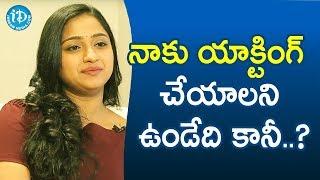 నాకు యాక్టింగ్ చేయాలని ఉండేది కానీ..? - TV Artist Ashika Gopal Padukone || Soap Stars With Anitha - IDREAMMOVIES