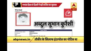 Delhi police foils terrorist activity, arrests 2008 Gujarat bombings mastermind Abdul Subh - ABPNEWSTV