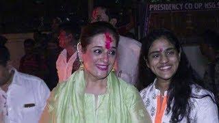 FULL: Holika Dahan celebrations at Juhu with Poonam Sinha - HUNGAMA