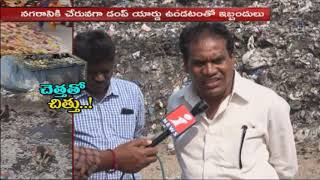 Karimnagar People Faceing Problems With Dumping Yard | People Face To Face | Special Focus | iNews - INEWS