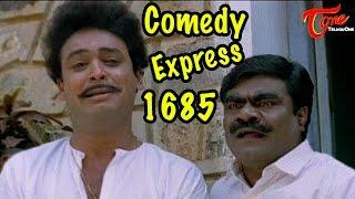 Comedy Express 1685 | B 2 B | Latest Telugu Comedy Scenes | TeluguOne - TELUGUONE