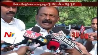 Raghuveera Reddy Fires on Chandrababu Naidu over Comments in Nadyal about Election || NTV - NTVTELUGUHD